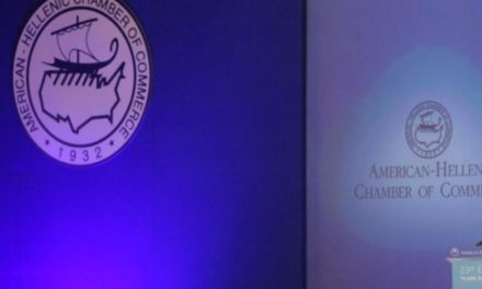 Παρέμβαση στο Ελληνοαμερικάνικο Εμπορικό Επιμελητήριο