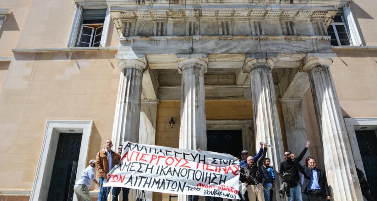Παρέμβαση στην βουλή για την απεργία πείνας των πολιτικών κρατουμένων