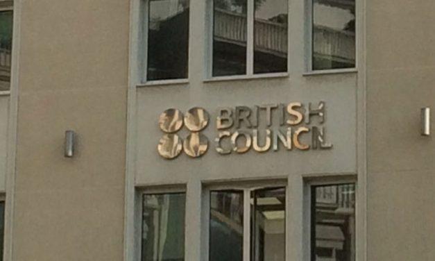 Παρέμβαση στο βρετανικό συμβούλιο