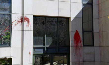 Επίθεση με μπογιές στο υπουργείο περιβάλλοντος & ενέργειας
