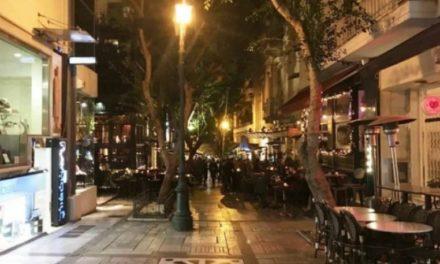 Μαζική παρέμβαση στους δρόμους του Κολωνακίου