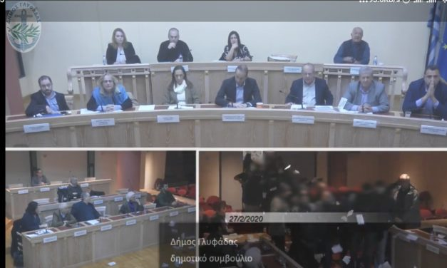Φεμινιστικός Τομέας Ρουβίκωνα: Παρέμβαση στο δημοτικό συμβούλιο Γλυφάδας