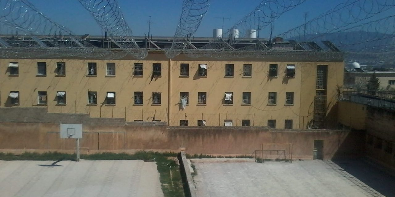 Για την κατάσταση στις φυλακές εν μέσω πανδημίας