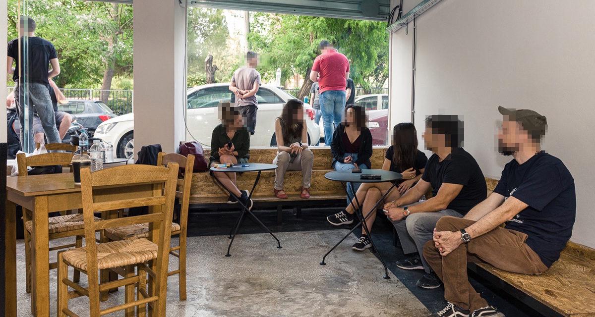 Το Κοινωνικό Κέντρο Σκοπευτήριο στην Καισαριανή ανοίγει τις πόρτες του