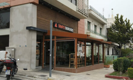 """Παρέμβαση στο """"Simply Burgers"""" στον Κορυδαλλό"""