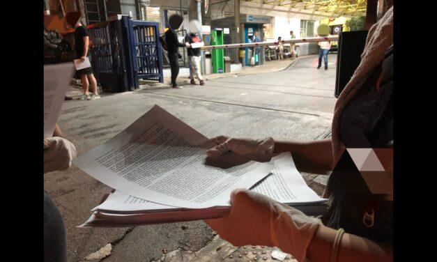 Παρεμβάσεις στο Γενικό Κρατικό Νίκαιας και στο νοσοκομείο Ευαγγελισμός
