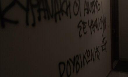 Παρέμβαση στο πολιτικό γραφείο του Κυρανάκη