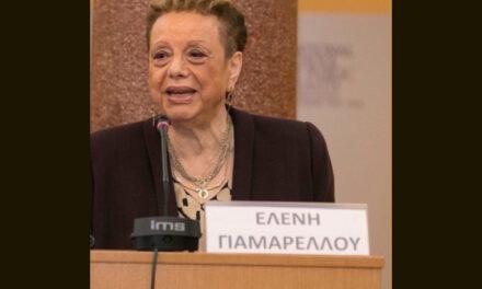 Παρέμβαση στο ιατρείο της Ελένης Γιαμαρέλλου στο Κολωνάκι