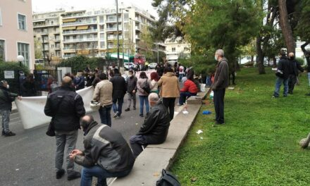 Αλληλεγγύη στον αγώνα των εργαζομένων του νοσοκομείου «Άγιος Σάββας»