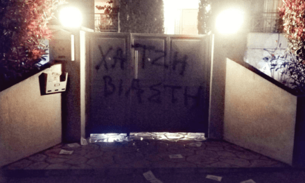 Φεμινιστικός Τομέας Ρουβίκωνα: Παρέμβαση στο σπίτι του βιαστή δημοσιογράφου Τ. Χατζή στην Κηφισιά
