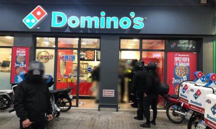 Παρέμβαση στην Domino's στην Αγία Παρασκευή