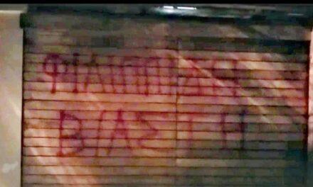 Παρέμβαση στο σπίτι του βιαστή Π. Φιλιππίδη