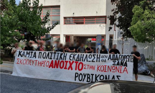 Παρέμβαση στο δημαρχείο Καισαριανής για την απαγόρευση πολιτικής εκδήλωσης