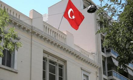 Μοτοπορεία στην Τούρκικη πρεσβεία